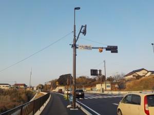 大田IC交差点